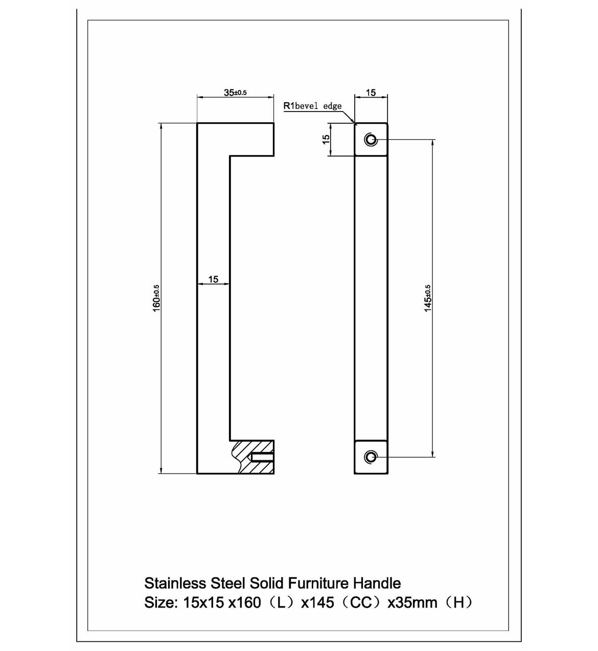 "Solid Cabinet Handle 6"" -  Specifications Sheet"